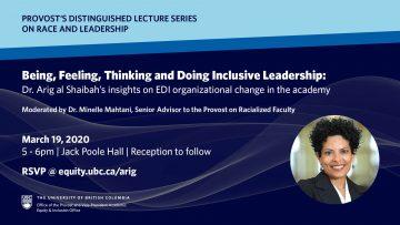 Provost's Distinguished Lecture Series – Dr. Arig al Shaibah